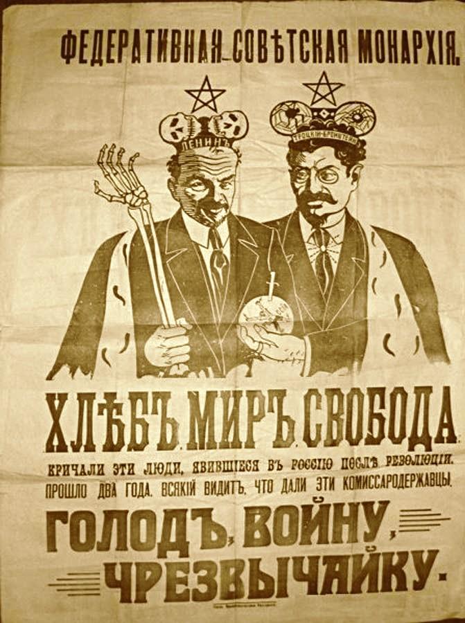 L'hitléro-trotskysme en 1937 01424