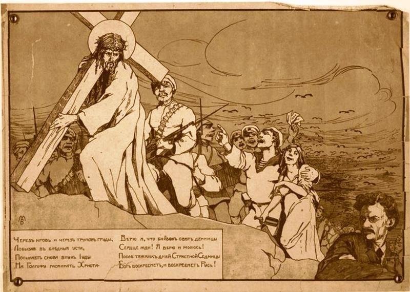 L'hitléro-trotskysme en 1937 01526