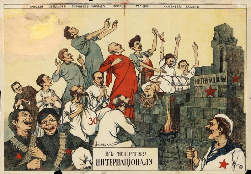 L'hitléro-trotskysme en 1937 01623