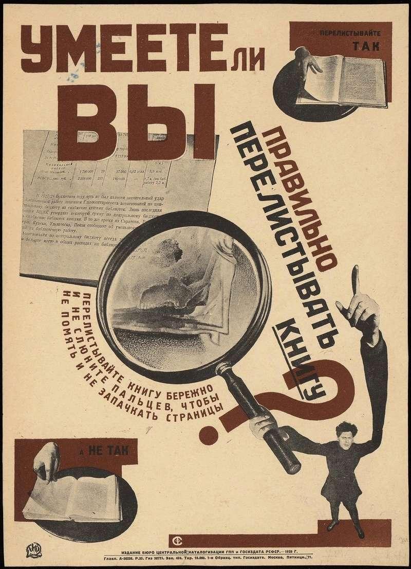 L'éducation du bibliophile prolétarien par le photomontage (1929) 01719