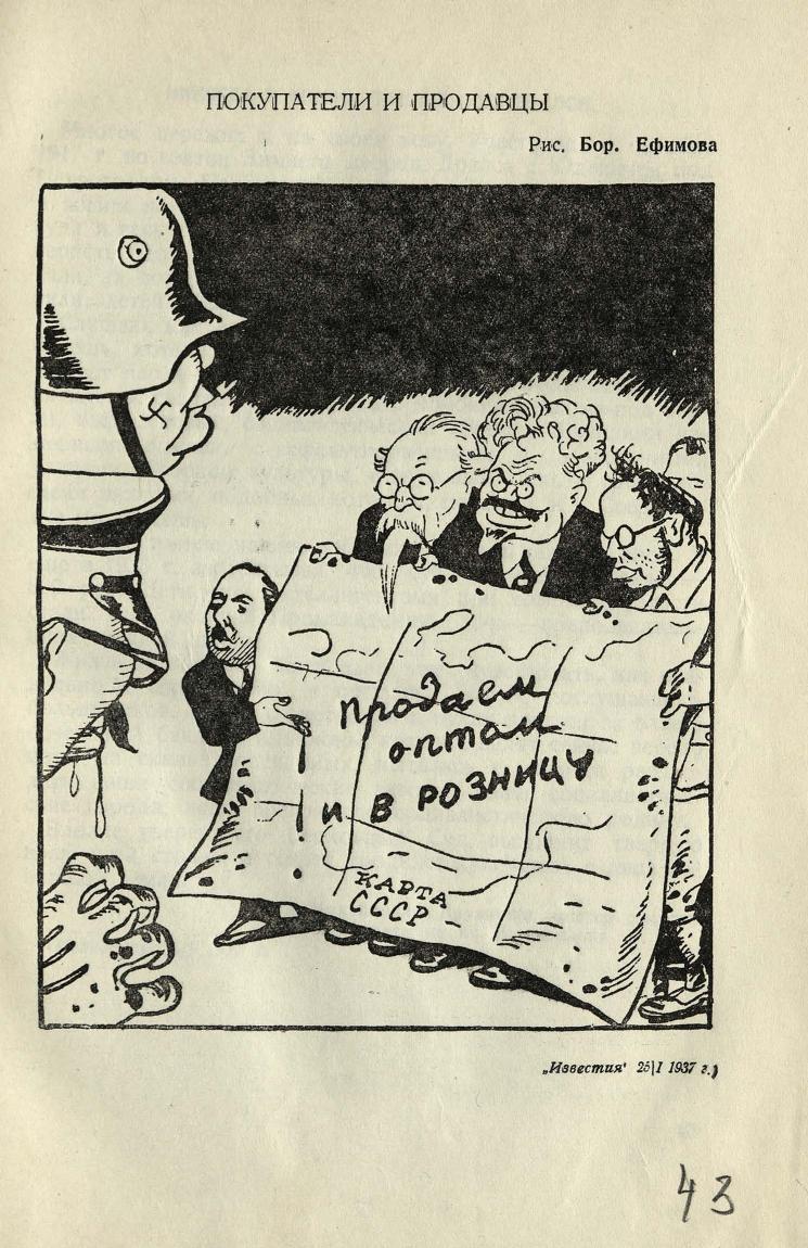 L'hitléro-trotskysme en 1937 03114