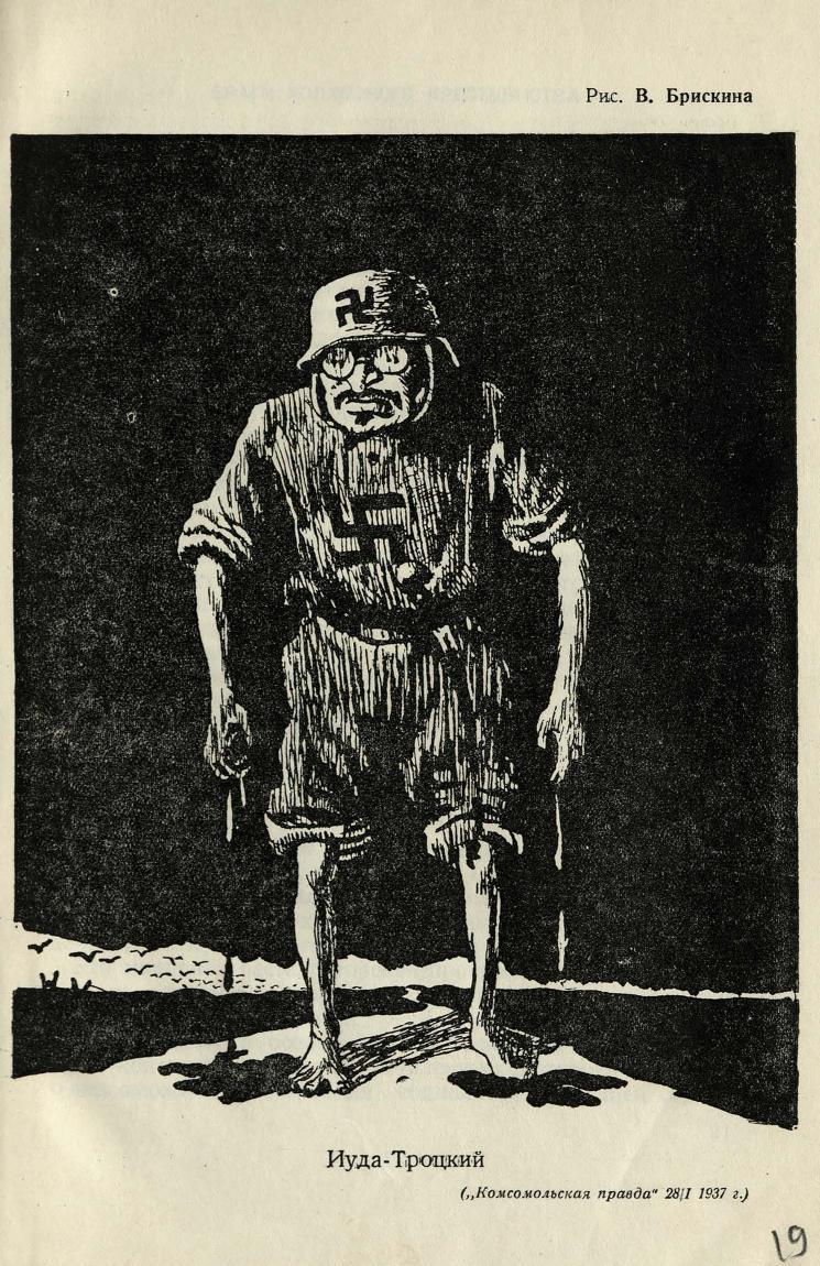 L'hitléro-trotskysme en 1937 03214