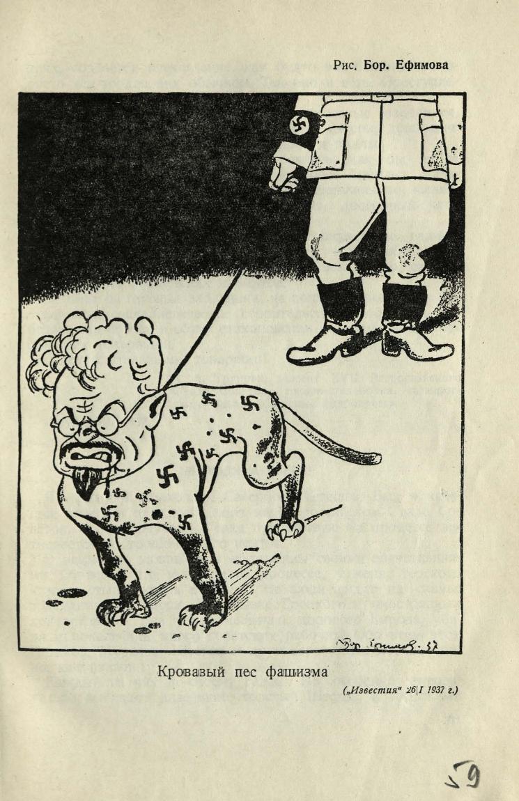 L'hitléro-trotskysme en 1937 03314