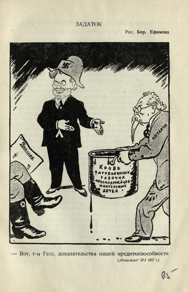 L'hitléro-trotskysme en 1937 03414
