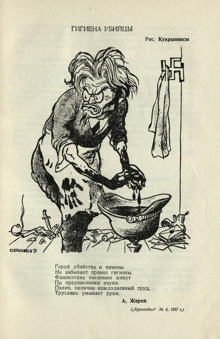 L'hitléro-trotskysme en 1937 03514