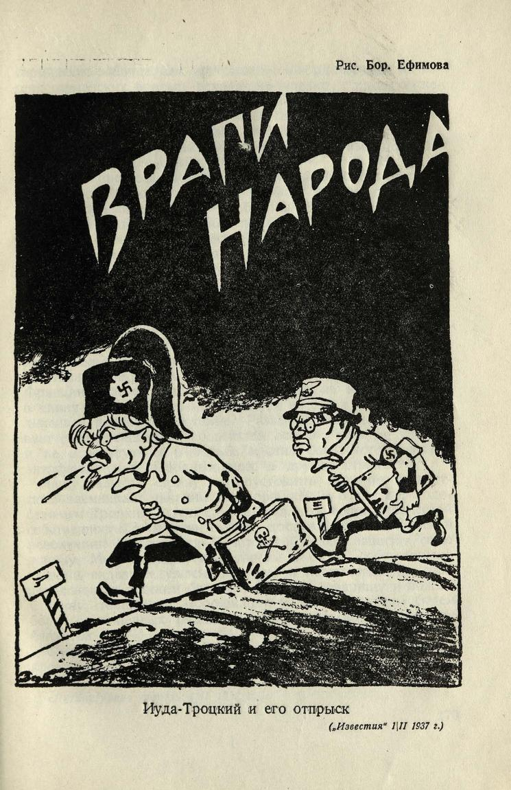 L'hitléro-trotskysme en 1937 03613