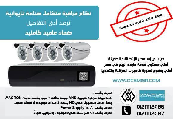كاميرات مراقبة منزلية  4_doa_10