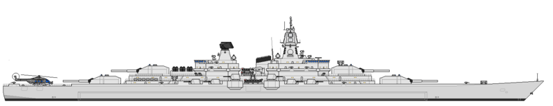 Capacités de la Marine de Guerre Experi11