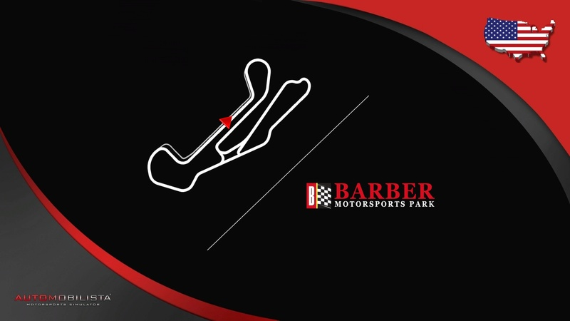 AMS track updates by Climax F1 Barber15