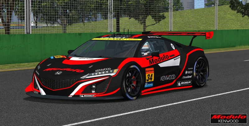(RELEASE) Acura NSX GT3 - Page 10 Drago_14