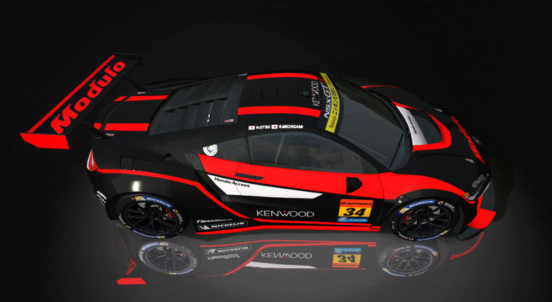 (RELEASE) Acura NSX GT3 - Page 10 Mudulo13