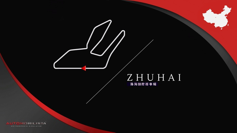 AMS track updates by Climax F1 Zhuhai17