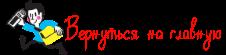 Модный донаторский приговор: Донатные краски E00c4e10