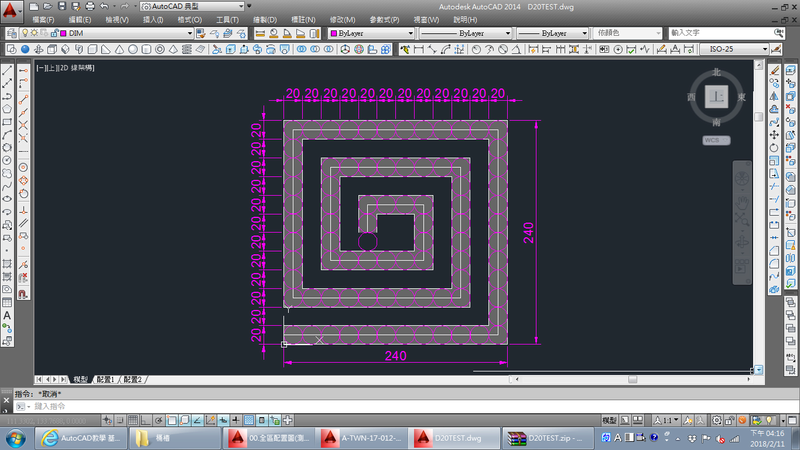 AutoCAD教學 基礎指令測驗題1 Ouu_2013