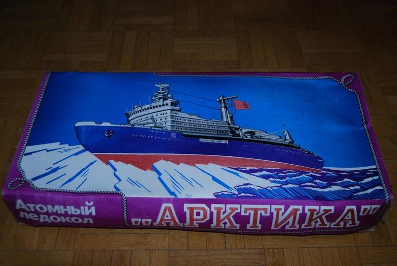 La maquette HELLER la plus rare ??? - Page 7 Arktik15
