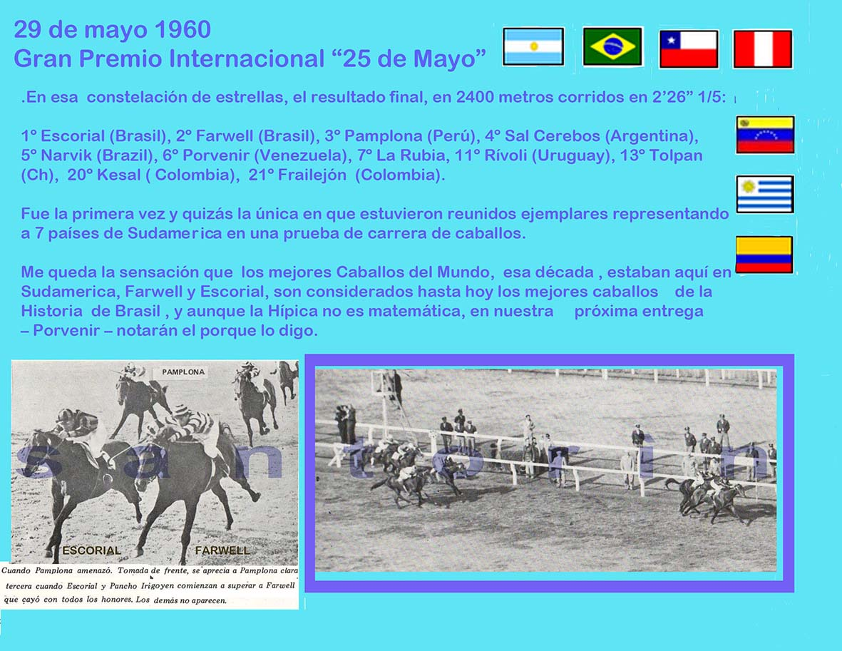 """2018 GP """"25 de mayo"""" 1960-r13"""