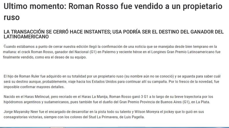 2018 ROMAN ROSSO   Roman_11