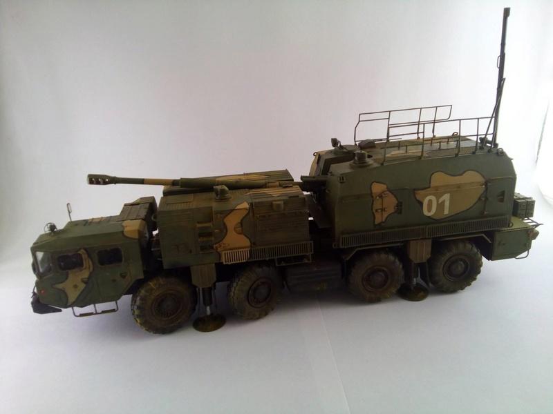 Артиллерия и САУ Image_11