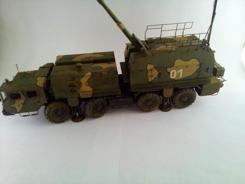 Артиллерия и САУ Image_14