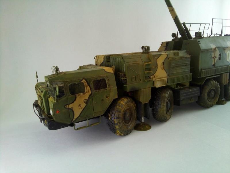 Артиллерия и САУ Image_16