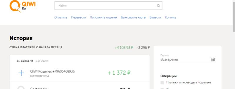 GOLD ИГРА С ВЫВОДОМ Screen29