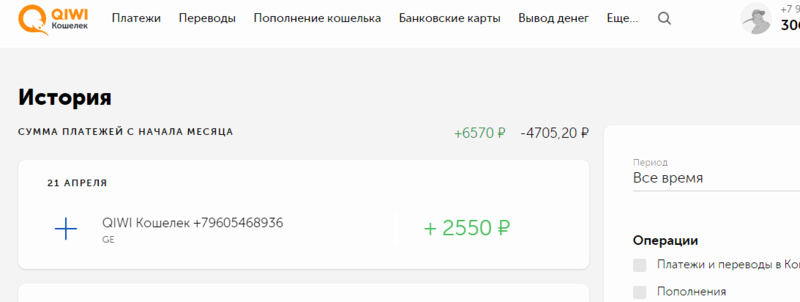 Инвестиционная игра Screen63