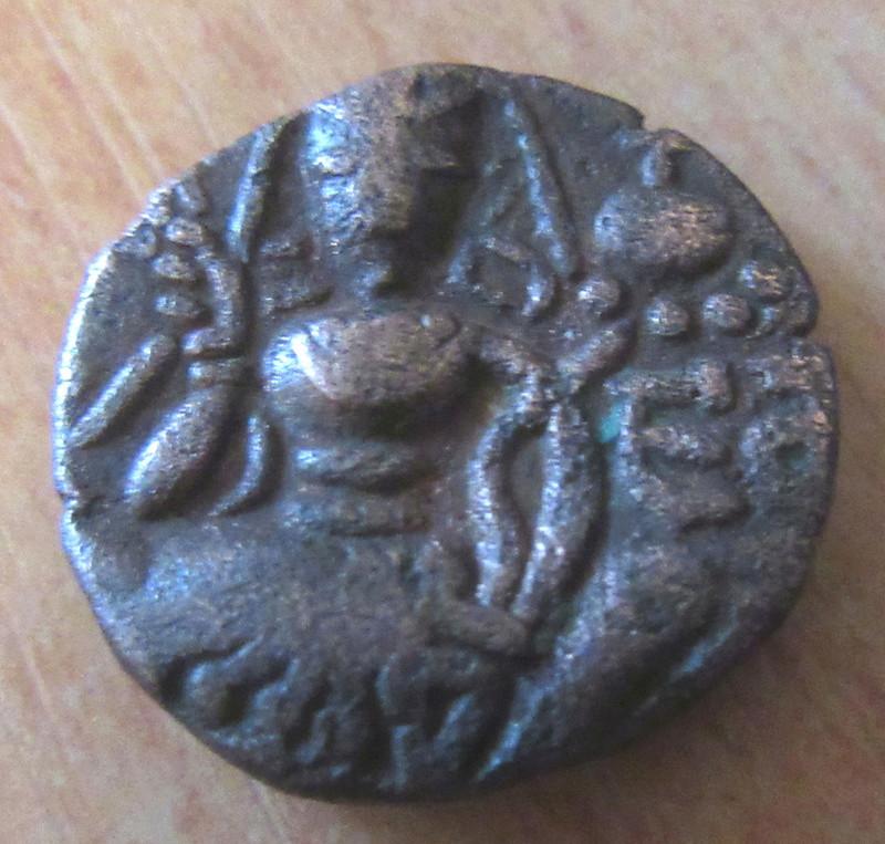 Monnaie antique inconnue Img_2913