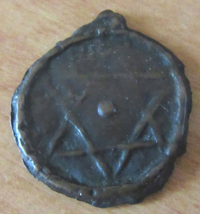 Monnaie Marocaine date bizarre Img_3011