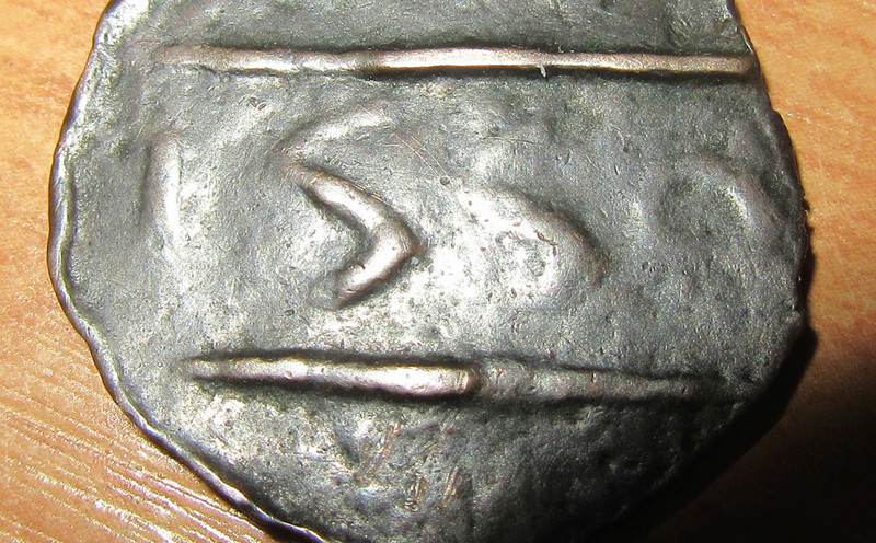 Monnaie Marocaine date bizarre Img_3012