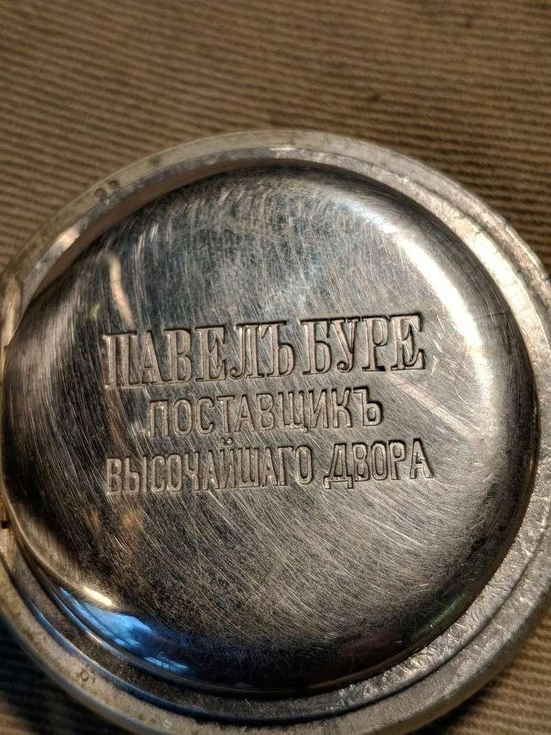 Prix impérial russe pour un excellent tir Award_22