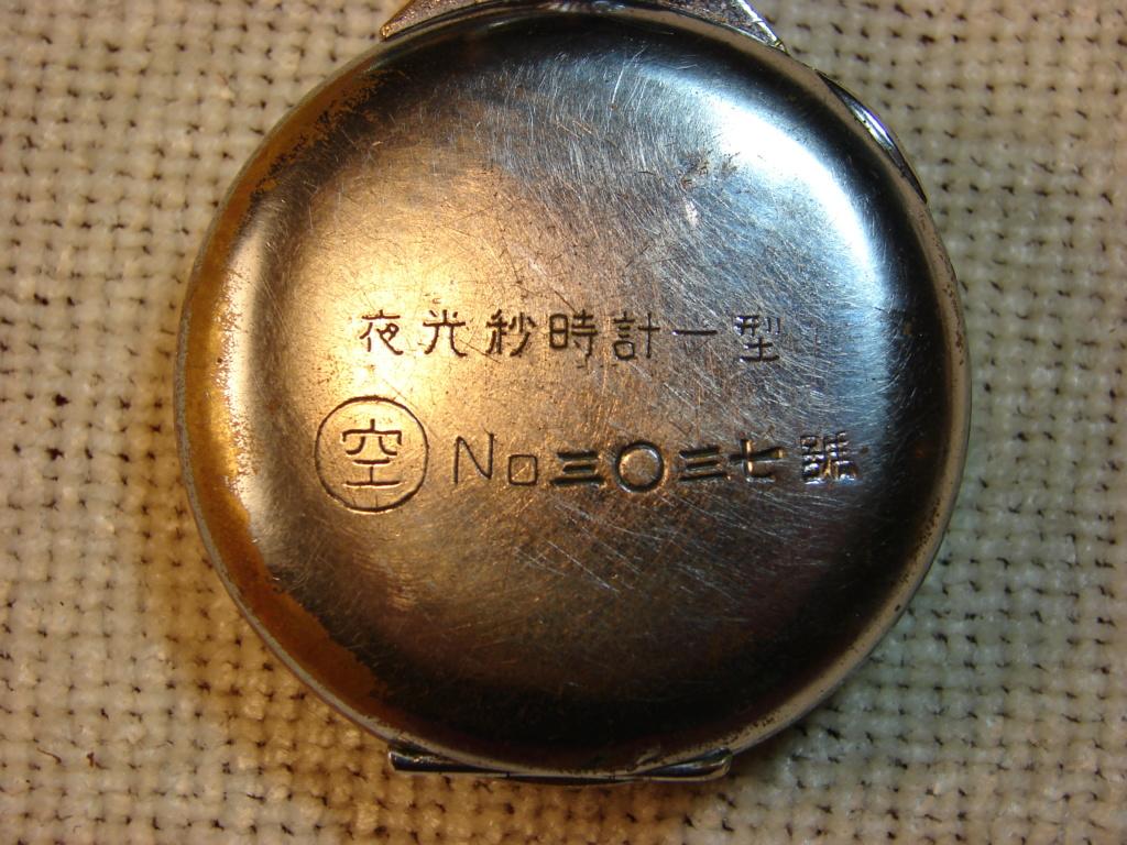 L'histoire d'une rareté : Une montre de Kamikaze  Dsc00029