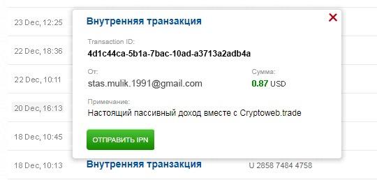 Cryptoweb Trade - cryptoweb.trade 29107a10