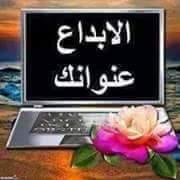 بغداد / محلة الفضل 1940 11610