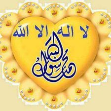 تشويه صورة المسجد الاقصى 3610