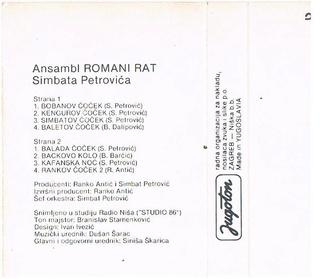 Simbat Petrovic - Diskografija 00112