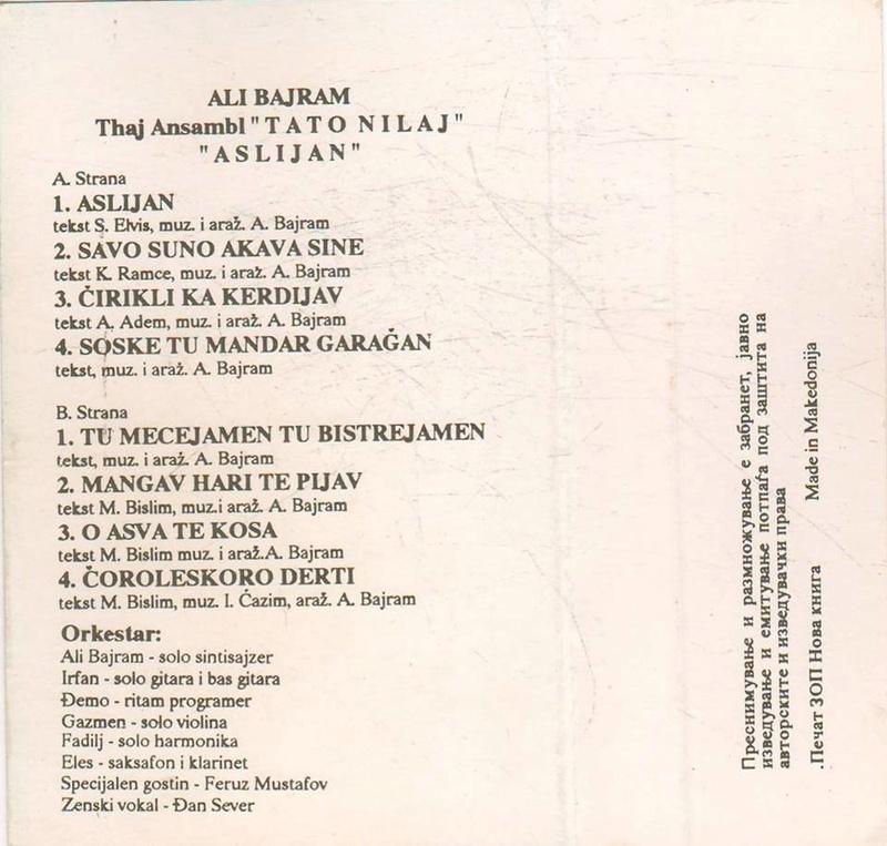 Ali Bajram - Omoti 10580310