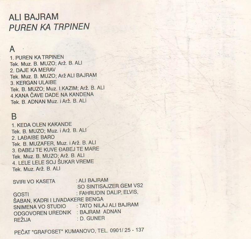 Ali Bajram - Omoti 10723210