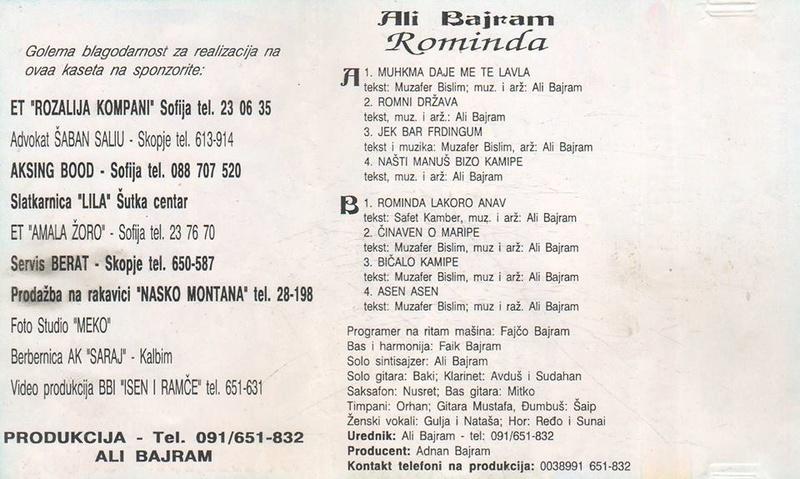 Ali Bajram - Omoti 10723310