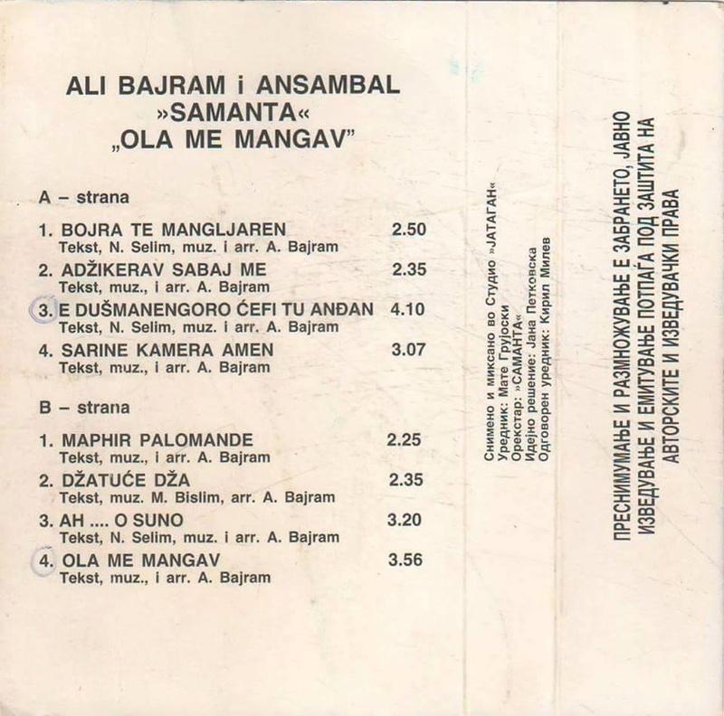 Ali Bajram - Omoti 11101710
