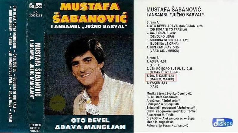 Mustafa Šabanović - Omoti 11121510