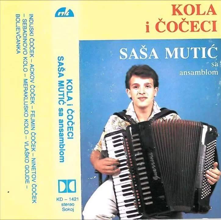Moji Nišlije Muzičari i Pevači - Omoti 11292810