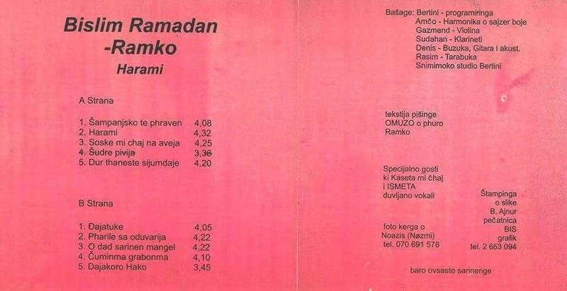 Ramadan Bislim Ramko - Omoti 11355611