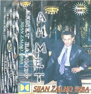 Ahmet Rasimov - Diskografija 11637914