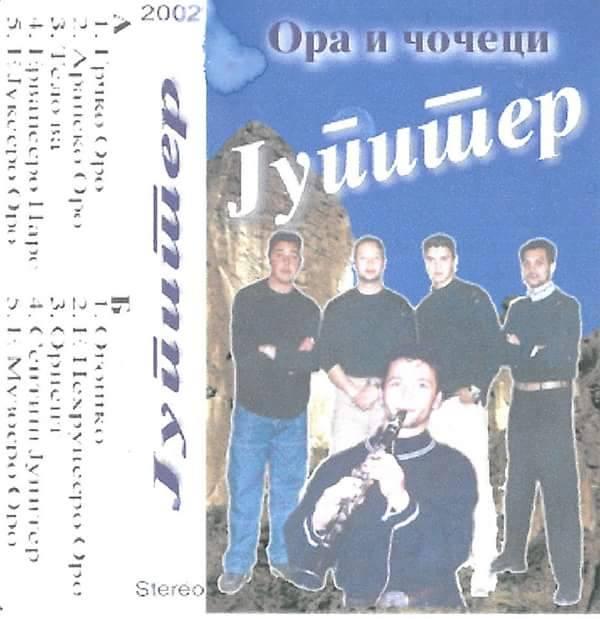 Razni Pevaci,Orkestri Iz Makedonije i Sa Kosova - Omoti - Page 2 11713511
