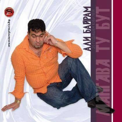 Ali Bajram - Omoti 11715910