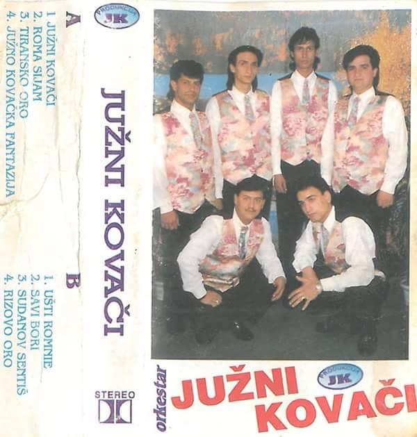 Razni Pevaci,Orkestri Iz Makedonije i Sa Kosova - Omoti - Page 2 11715913