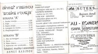 Ahmet Rasimov - Diskografija 11_00117