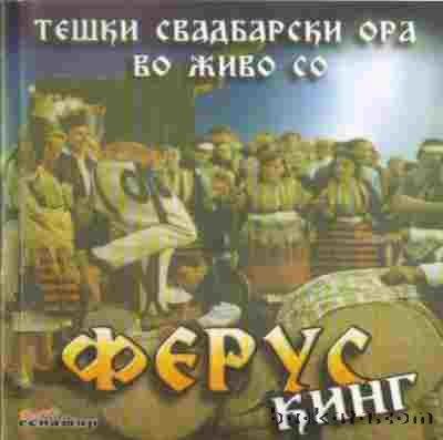 Ferus Mustafov - Omoti 12383210