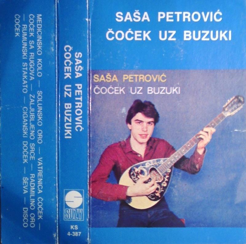 Moji Nišlije Muzičari i Pevači - Omoti 12899410