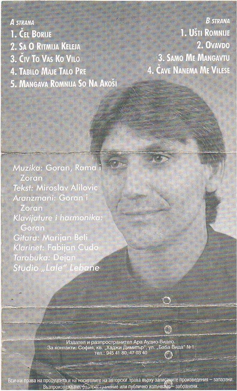 Zoran Šabanović - Omoti 14_00110